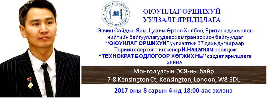 Mongolia Travel Guide, Mongolia Travel, Travel to Mongolia, Travel in Mongolia